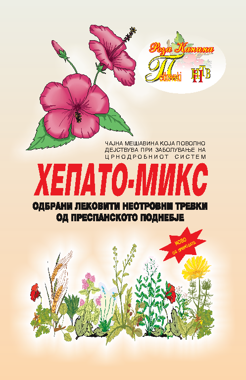 http://www.rozakanina.bizland.com/Products/Hepato-Miks.png