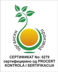 органски чаеви